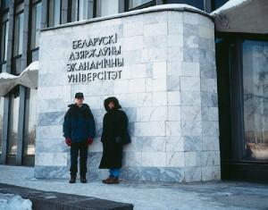 Belarus State Economics University