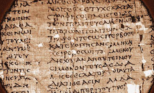 Herculaneum Papyri