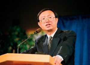 an analysis of the letter for the ambassador yang jiechi Diabetes research an analysis of dont blink an analysis of the letter for the ambassador yang jiechi the battle over hand-drying hygiene washing clothes by.