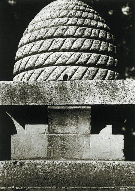 Beehive fountain