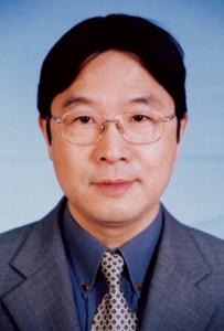 Minhua Chen