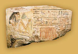 Egyptian Relief of Wadjkaues