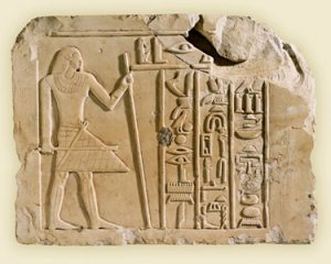 Egyptian Relief of Stela of Meni