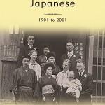 Gospel to Japanese