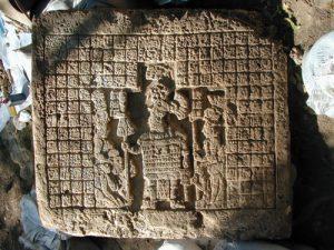 Mayan Wall Carvings