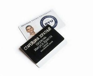 BYU ID and Missionary Name Tag