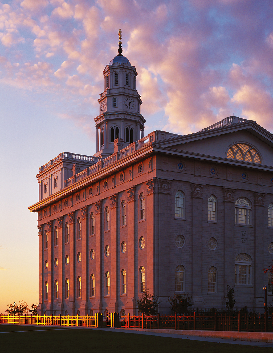 The Nauvoo Temple