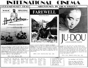 Flyer with three International movie posters with different characters.